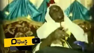 Mzee Yusuph - Mpenzi Chocolate (Official Video) Mzee Yusuph