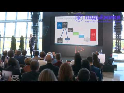 Бизнес-форум Атланты 2018: Пессимистичный прогноз развития экономики России
