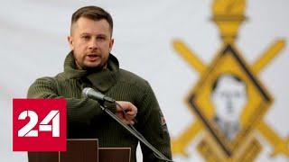 Украинский политик призвал полностью перекрыть Донбасс. 60 минут от 25.05.20