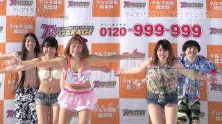 ティーバイティーガレージCM《札幌よしもと芸人ダンス篇》