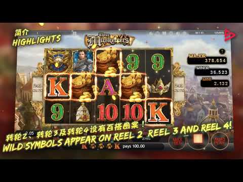 Slot Game -  Three Musketeers