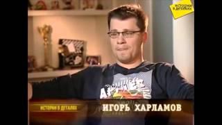 Гарик Харламов - как я заболел паркуясь возле останкино.
