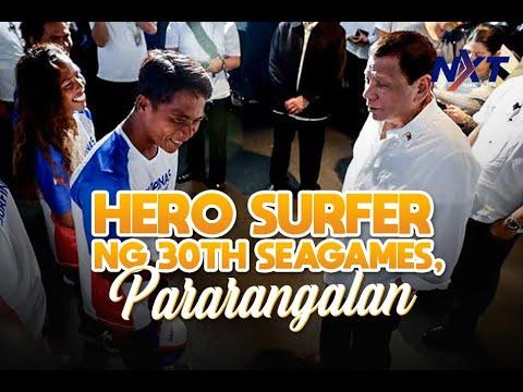 [ABS-CBN]  Hero surfer ng 30th SEA Games, pararangalan   NXT