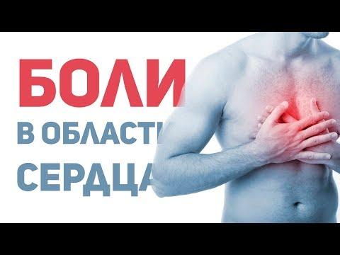 Az aszcariasis természetesen fokális betegség