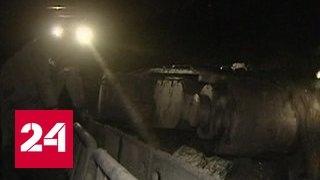 Страсти по углю: Донбасс ждет новая жизнь, а Украину - промышленный коллапс