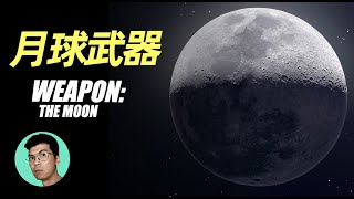 Secrets of the moon - Is the moon a weapon?「XIAOHAN」