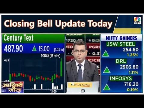 Closing Bell से पहले बाजार की बड़ी खबरें   Aakhri Sauda