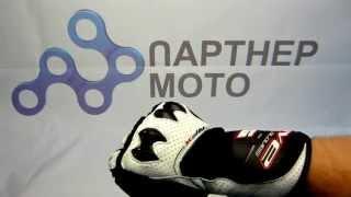 Five RFX New Air мотоперчатки кожа/текстиль черн/белые
