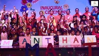 Expanding the Horizons of Holistic Education by Inaugurating 19th Manthan SVK
