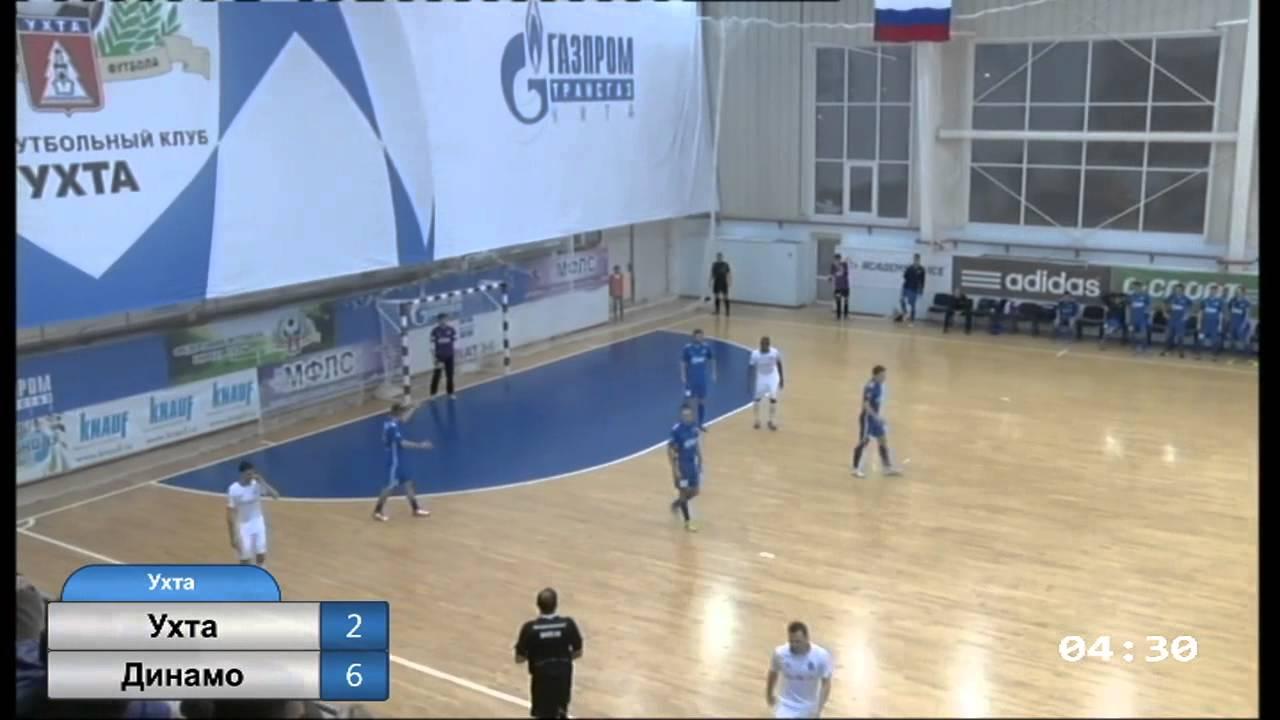 Чемпионат россии из 8 команд переходный сезон