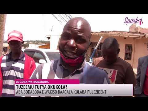 Aba Boda Boda baagala kulaba mukulembeze ku bya ssente ezabawolebwa banka