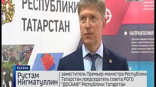 Рустам Нигматуллин стал новым председателем совета ДОСААФ РТ