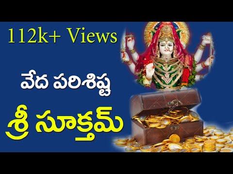 Purusha Suktam Telugu Pdf