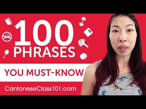 100 Phrases Every Cantonese Beginner Must-Know