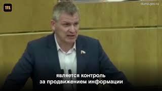 О законе об изоляции Рунета