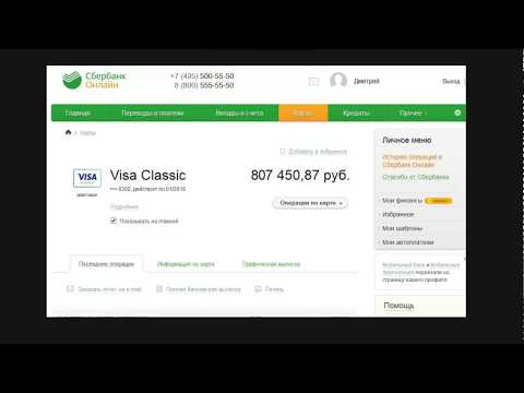 Инвест портфель  bitcoin