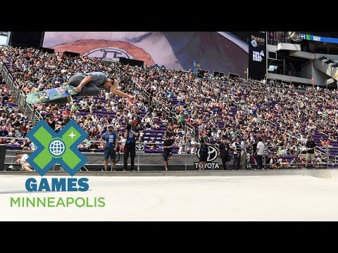 Men's Skateboard Park: FULL BROADCAST | X Games Minneapolis 2017
