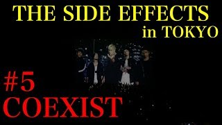 #5 COEXIST coldrain THE SIDE EFFECTS 10.4 ZEPP DIVERCITY TOKYO