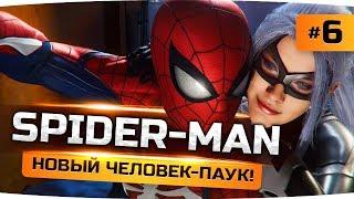 СТРИМ ПАМЯТИ СТЭНА ЛИ ● Новая Сюжетка ● Spider-Man (PS4) #6
