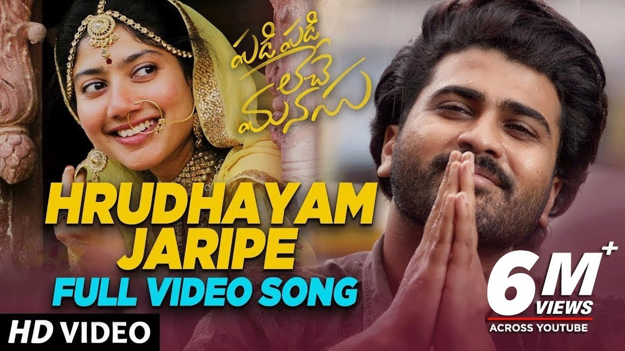 Hrudhayam Jaripe Lyrics - Yazin Nizar | Padi Padi Leche Manasu Songs Lyrics