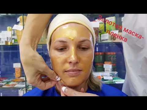 Очищающая Золотая маска-пленка от tianDe