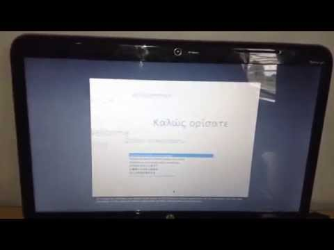 how to install MAC OS X mavericks on pc with niresh