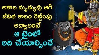 మీ జీవిత కాలం రెట్టింపు అవ్వాలంటే ఇది చేయాల్సిందే Unknown Health Facts Telugu 🙄