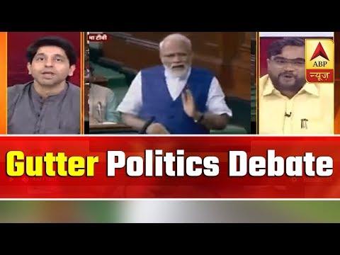 मुस्लिम विशेषज्ञों PM मोदी का आह्वान कांग्रेस नेता & # 39 के बाद प्रतिक्रिया की गटर अपमान | ABP न्यूज़