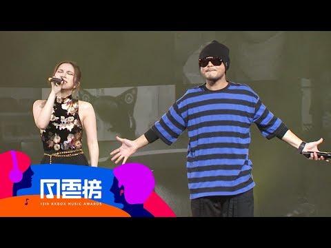 Namewee Gem 漂向北方 Live