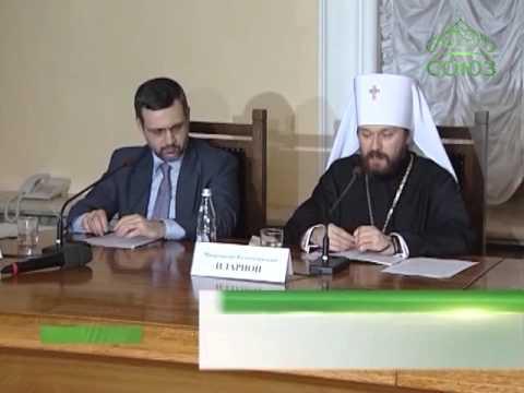Итоги Архиерейского Собора РПЦ (от 2-3 февраля 2016 года)