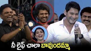 Mahesh Babu Hilarious Speech at Maharshi GRAND Pre Release Event | maharshi trailer reaction | FL