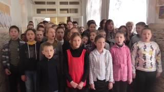 Песенный флешмоб школы 92. Советский район, г.Макеевка.