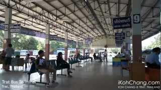 preview picture of video 'Trat Bus Terminal | สถานีขนส่งผู้โดยสาร จ.ตราด'