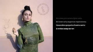 Alina Pash   Techiya