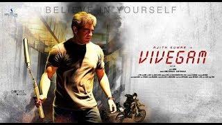 Vivegam second teaser survival song || Yogi b , aniruth ||
