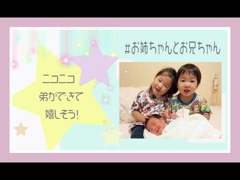 出産記念♡かわいい♡子供の誕生日ムービー作ります 世界に一つだけの誕生日ムービー! イメージ1