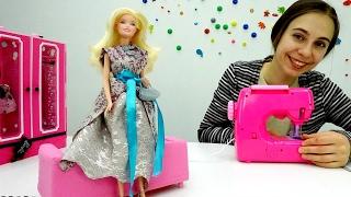 Одевалки #Барби👗 Шьем новое платье для куклы Барби. Мастерская #Барби.