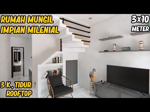 インドネシアのRumahのビデオ発音