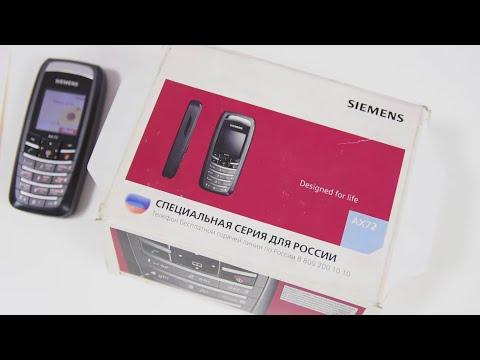 Нашел два старых Siemens из нулевых! Siemens SL55 и AX72 / Арстайл /