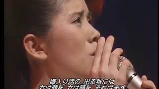 森昌子彼岸花1986-06-29