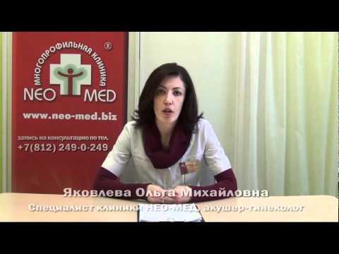 Носитель вируса гепатита в лечение