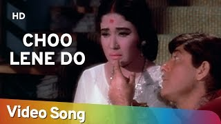 Choo Lene Do Najuk Hothon (HD) | Kaajal Songs | Meena