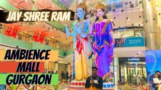 Shree Ram and Mata Sita in Mall  | Ambience mall Gurgaon Vlog | Ambiance mall decorate in Diwali