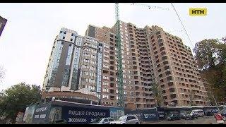 В Україні подорожчають квартири