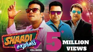 Shaadi Express Hyderabadi Full Comedy Movie | Mast Ali, Aziz Naser, Altaf Hyder | Sanjay Punjabi