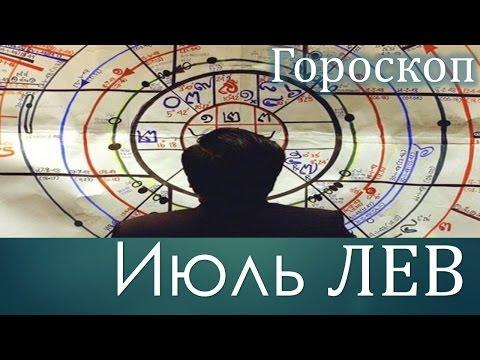 Дева и весы гороскоп совместимость знаков