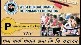 Bengal syllabus tet west pdf primary