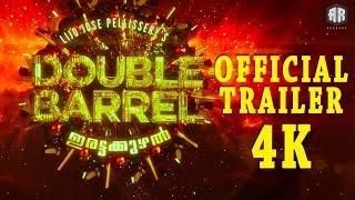 Double Barrel Malayalam Full Movie || Prithviraj SukumaranIndrajith SukumaranArya Parvathi ||