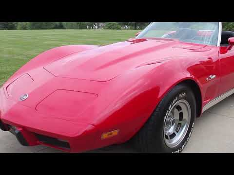 Video of '75 Corvette - NLVX