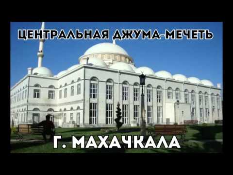 10 самых красивых мест В ДАГЕСТАНЕ  Достопримечательности Дагестана